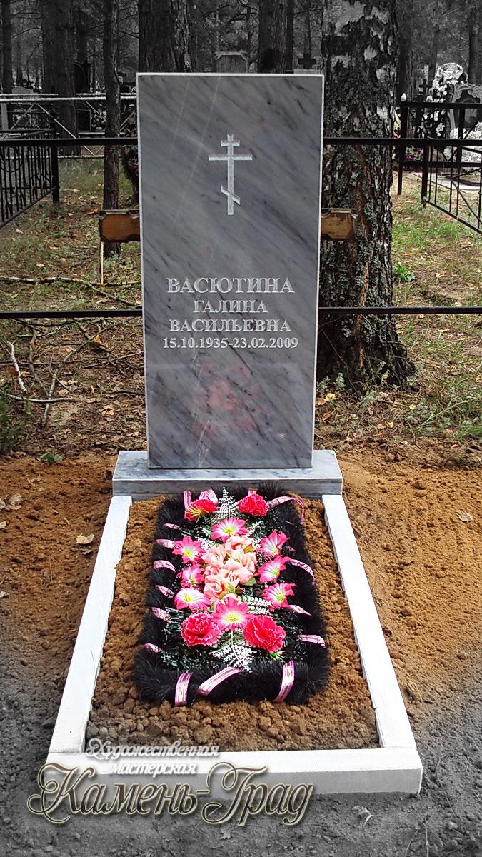 Памятник заказать в воронеже недорогие памятники москвы gmt