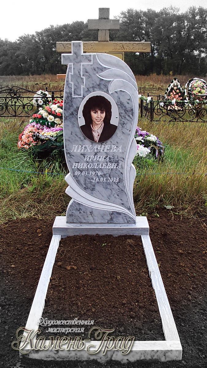 Фото на памятник цены воронеж ул надгробные плиты фото элитные